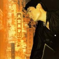 Liên Khúc Chinese Top Hits - Various Artists 1