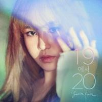 19 To 20 - Jimin Park (15&)