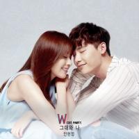 Hai Thế Giới (W OST) (Phần 7) - Ahn Hyun Jung