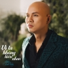 Vì Ta Không Hiểu Nhau (Single) - Phan Đinh Tùng