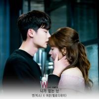Hai Thế Giới (W OST) (Phần 9) - Yeo Eun (Melody Day), N (VIXX)