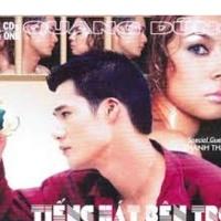 Tiếng Hát Bên Trời CD4 - Thanh Thảo
