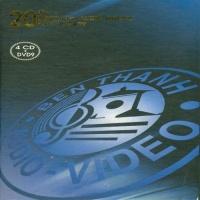 Kỉ Niệm 20 Năm Bến Thành Audio (CD 4) - Various Artists 1