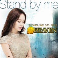 Stand By Me (Heaven OST) - Baek Ji Young