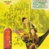Bài Ca Trường Sơn - Various Artists 1