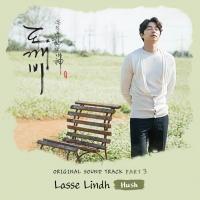 Yêu Tinh (Goblin OST) (Phần 3) - Lasse Lindh
