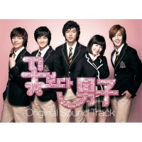 Boys Over Flower OST - Boys Over Flower OST