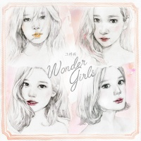 Draw Me (Single) - Wonder Girls