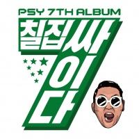 PSY 7th Album - PSY