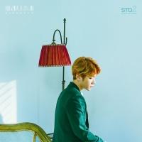 Take You Home (Single) - Baek Hyun (EXO)