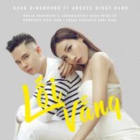 Lối Vắng (Single) - Hằng BingBoong, Andree
