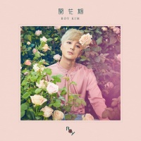 Blooming Season - Roy Kim