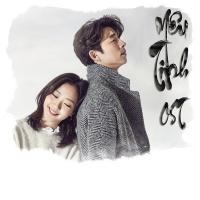 Yêu Tinh (Goblin OST) - Various Artists