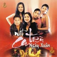 Một Nét Ca Trù Ngày Xuân - Various Artists