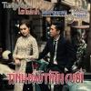 Tình Đầu Tình Cuối (Song Ca Nhạc Vàng) - Lê Trinh, Tùng Anh (Bolero)