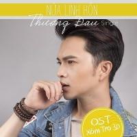Nửa Linh Hồn Thương Đau (Xóm Trọ 3D OST) - Nam Cường