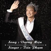 Vương Miện (Single) - Ira Hoàng Thy, Tiến Phạm