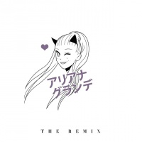 The Remix - Ariana Grande
