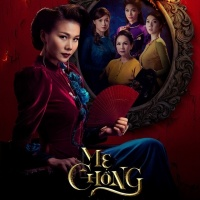 Mẹ Chồng OST - Various Artists