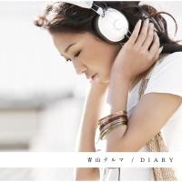 Diary - Thelma Aoyama