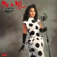 Paula - Paula Tsui