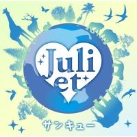 Thank You - Juliet