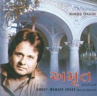 Amrut - Manhar Udhas
