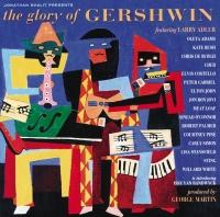 The Glory Of Gershwin - Larry Adler