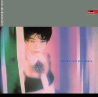 BTB - Jin Se Shi Jie - Shirley Kwan