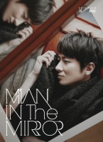 Man in the Mirror - Eric Suen