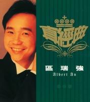 Zhen Jin Dian - Albert Au - Albert Au