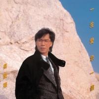 Back To Black Series - Yi Shen - Terence Tsoi