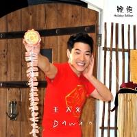 Firecracker - Dawen Wang