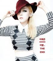 Heartbreaking The End - Ye Joon Lee