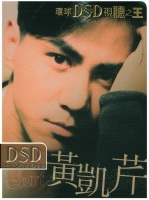 DSD Series - Christopher Wong