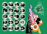 2006 Xing Nan Show Nu - Various Artists
