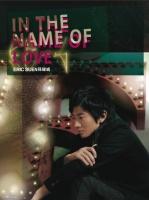 In The Name of Love - Eric Suen
