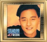 20 Shi Ji Guang Hui Yin Ji dCS - Leslie Cheung