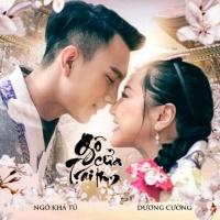 Gõ Cửa Trái Tim (Single) - Khả Tú, Dương Cường