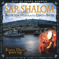 Sar Shalom - Karen Davis
