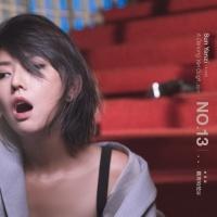 No.13  Zuo Pin : Tiao Wu De Fa - Yanzi Sun