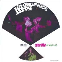 Shan Wu - Chang Loo