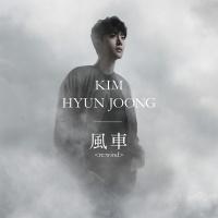 Kazaguruma -Re:wind- - Kim Hyun Joong
