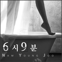 PM 6:09 - Nam Young Joo