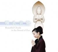 Chan Mei Yun Sheng - Cally Kwong