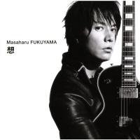 So -New Love New World- - Masaharu Fukuyama