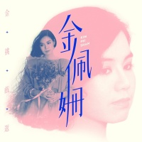 Jin Tiao Xi Xuan - Kim Pei Shan