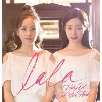 LaLa: Hãy Để Em Yêu Anh OST - Various Artists