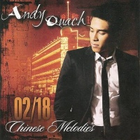 Chinese Melodies - Andy Quách