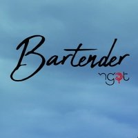 Bartender (Single) - Ngọt